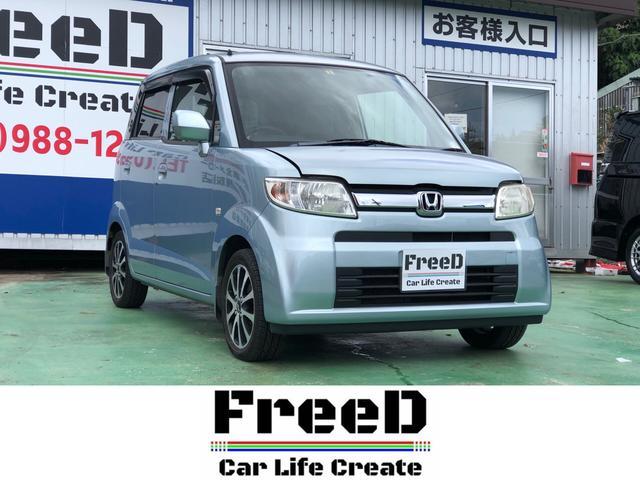 沖縄県の中古車ならゼスト D 2年保証対象 車検整備付き 本土車両