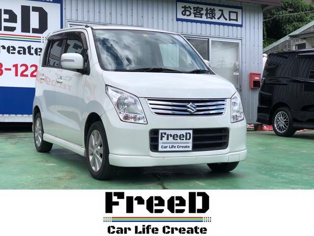 沖縄県の中古車ならワゴンR FXリミテッド337 本土車両 車検整備付き フルセグ