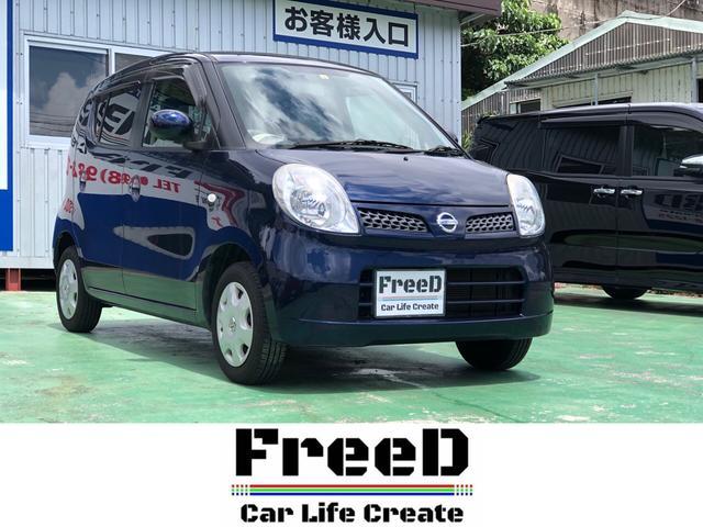 沖縄の中古車 日産 モコ 車両価格 35.4万円 リ済込 2010(平成22)年 7.9万km 紺