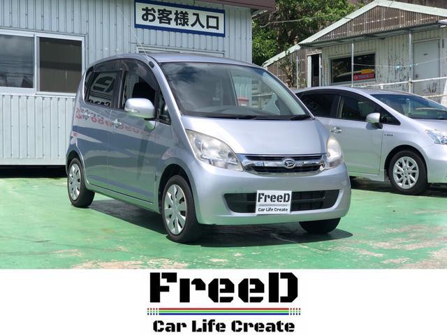 沖縄の中古車 ダイハツ ムーヴ 車両価格 29万円 リ済込 2008(平成20)年 10.8万km グレーM