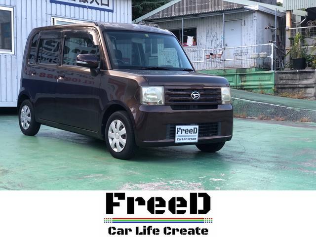 沖縄県中頭郡西原町の中古車ならムーヴコンテ L リミテッド 本土車両 2年保証付き