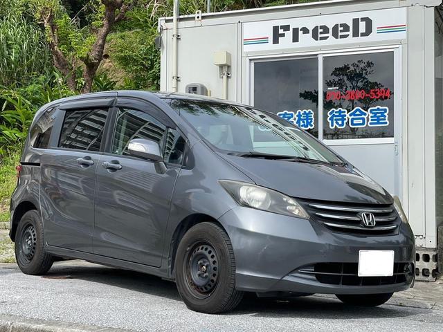 沖縄の中古車 ホンダ フリード 車両価格 47万円 リ済込 2010(平成22)年 9.9万km グレーM
