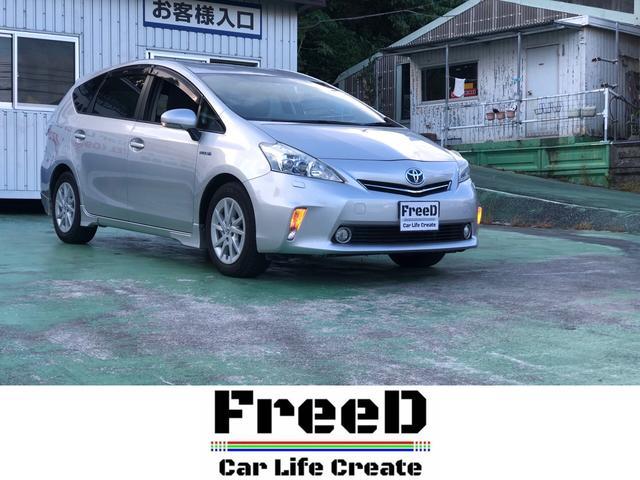 沖縄県の中古車ならプリウスアルファ G 車検整備付き 2年保証付き
