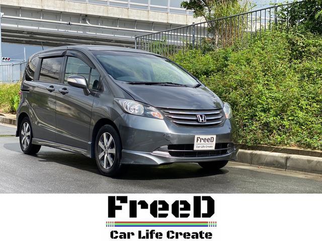 沖縄の中古車 ホンダ フリード 車両価格 57万円 リ済込 2009(平成21)年 9.3万km グレーM