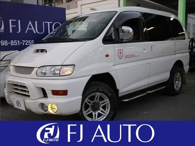 沖縄県の中古車ならデリカスペースギア シャモニー ディーゼル マッドフラップ 4WD