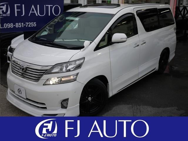 トヨタ 3.5V Lエディション メーカーツインナビ 本革シート