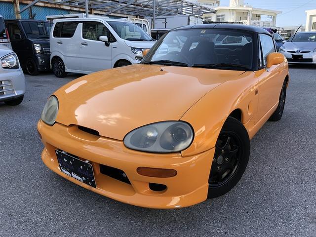沖縄県の中古車ならカプチーノ ベースグレード