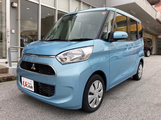 沖縄の中古車 三菱 eKスペース 車両価格 77.8万円 リ済込 2017(平成29)年 3.6万km ブルー