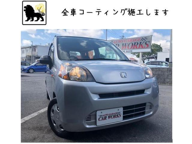 沖縄の中古車 ホンダ ライフ 車両価格 23万円 リ済込 2008(平成20)年 9.3万km グレー