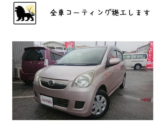 沖縄県の中古車ならミラ メモリアルエディション キーレスエントリー 電格ミラー