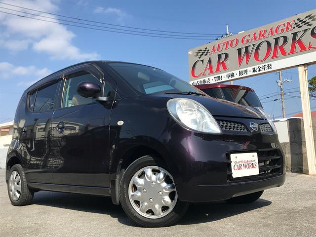 沖縄の中古車 日産 モコ 車両価格 18万円 リ済込 平成20年 10.3万km パープルM