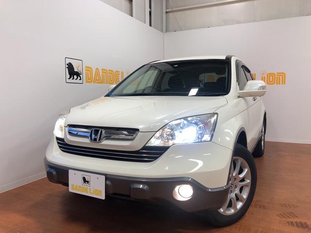 沖縄の中古車 ホンダ CR-V 車両価格 69万円 リ済込 平成20年 12.8万km パール