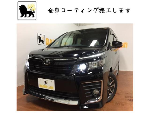 沖縄県の中古車ならヴォクシー ZS 2年保証 パワースライドドア バックモニター ETC