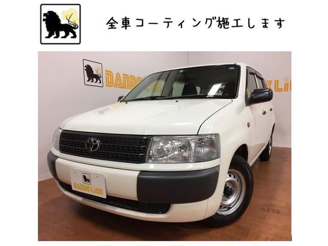 沖縄の中古車 トヨタ プロボックスバン 車両価格 32万円 リ済別 2010(平成22)年 9.5万km ホワイト