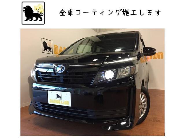 沖縄県の中古車ならヴォクシー ハイブリッドX  Pスライドドア ガラスコーティング