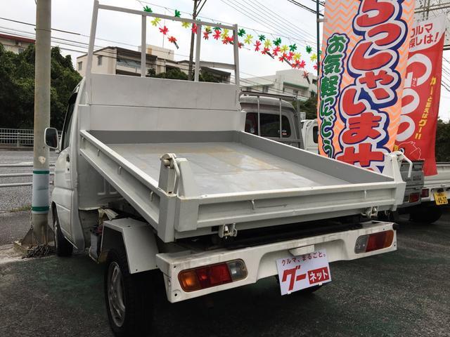 三菱 ダンプ 4WD 5速MT