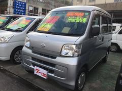 ハイゼットカーゴDX TV・ナビ AT車