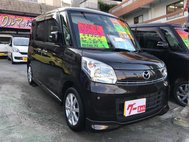 沖縄県の中古車ならフレアワゴン XSリミテッド プッシュスタート ブルートゥース ETC