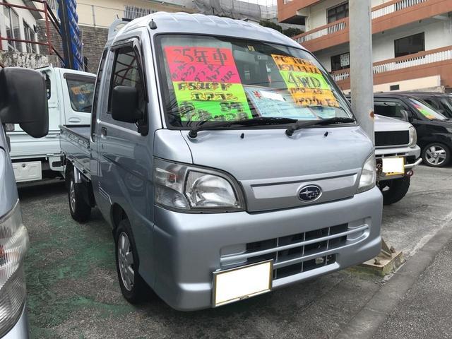沖縄県の中古車ならサンバートラック グランドキャブ ドラレコ キーレス TVナビ ETC 4WD