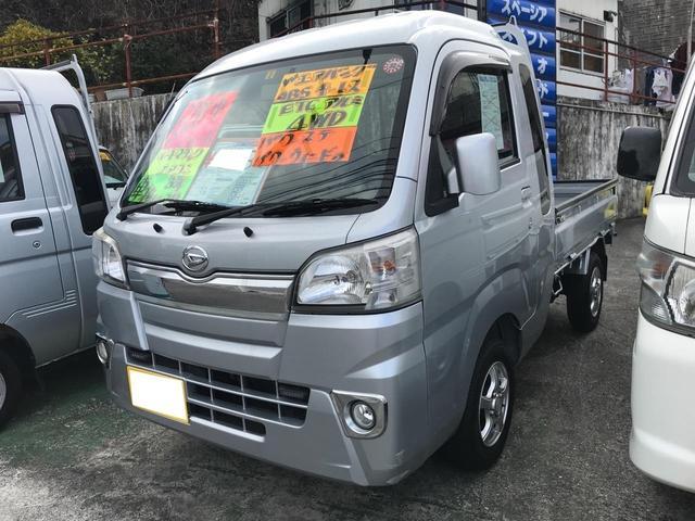 沖縄県沖縄市の中古車ならハイゼットトラック ジャンボ 4WD ETC パワーステアリング キーレス