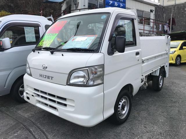 沖縄県沖縄市の中古車ならハイゼットトラック 垂直テールリフト エアコン パワステ エアバック