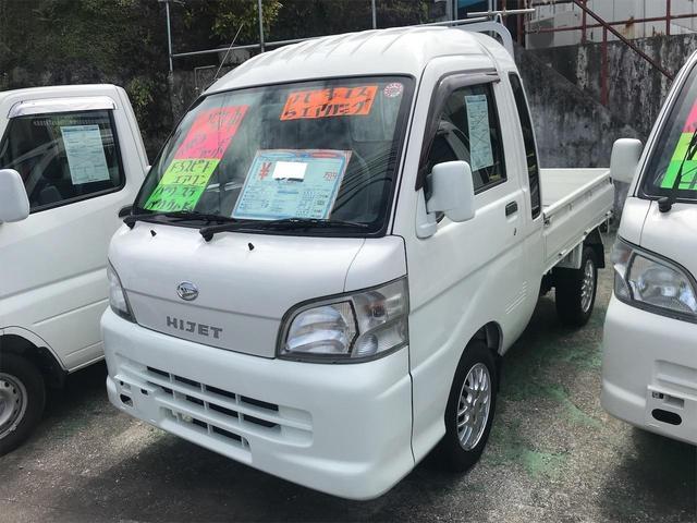 沖縄の中古車 ダイハツ ハイゼットトラック 車両価格 52万円 リ済込 2013(平成25)年 1.1万km ホワイト