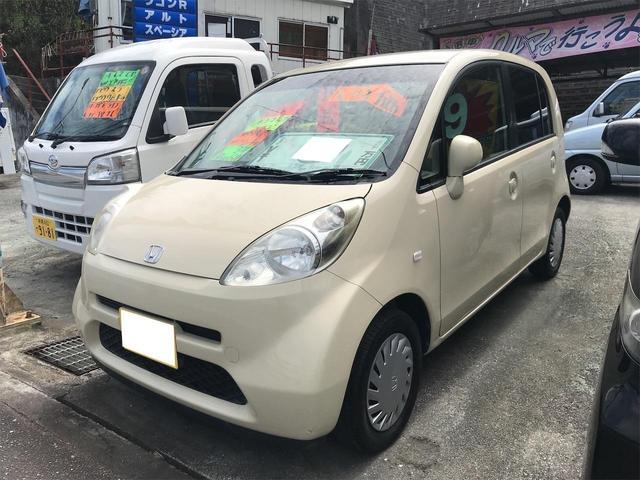沖縄県宜野湾市の中古車ならライフ 現状車 パワーステアリング パワーウィンドウ エアコン