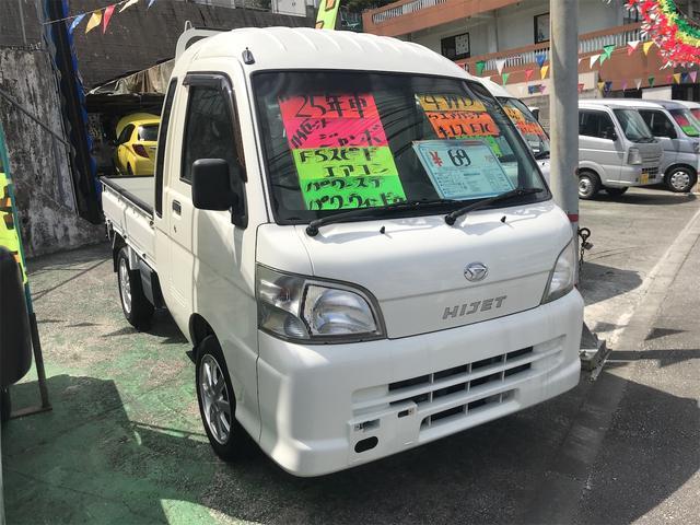 沖縄の中古車 ダイハツ ハイゼットトラック 車両価格 69万円 リ済込 2013(平成25)年 15.6万km ホワイト