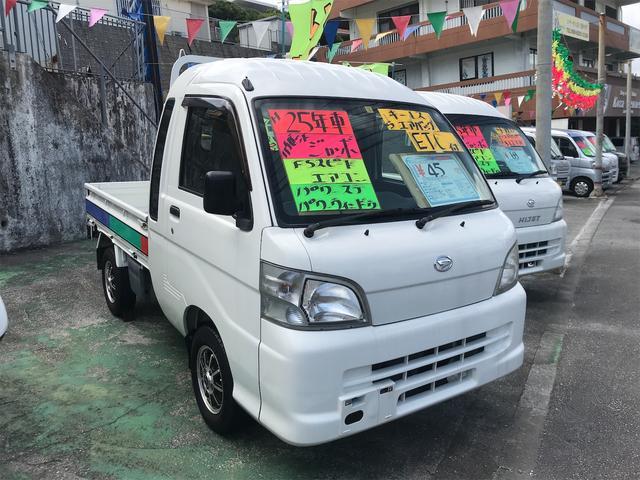 沖縄県沖縄市の中古車ならハイゼットトラック ジャンボ キーレス エアコン パワーステアリング パワーウィンドウ エアバック ETC