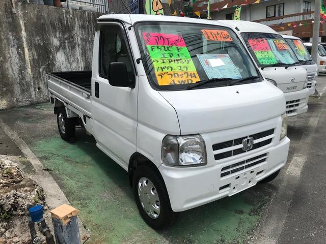 沖縄の中古車 ホンダ アクティトラック 車両価格 38万円 リ済込 2005(平成17)年 5.2万km ホワイト