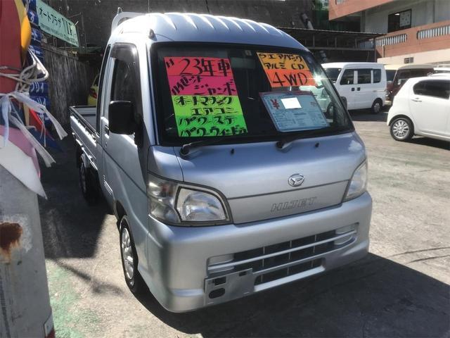 沖縄県の中古車ならハイゼットトラック ジャンボ オートマチック エアバック パワーステアリング パワーウィンドウ エアコン 4WD アルミ CD