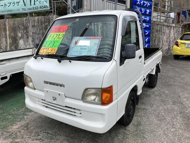 沖縄の中古車 スバル サンバートラック 車両価格 28万円 リ済込 1999(平成11)年 11.1万km ホワイト