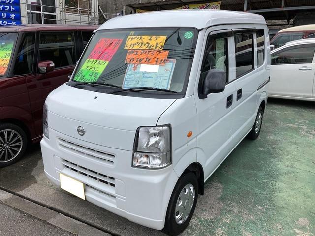 沖縄の中古車 日産 NV100クリッパーバン 車両価格 42万円 リ済込 2014(平成26)年 14.9万km ホワイト