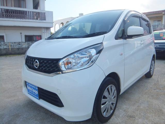 沖縄の中古車 日産 デイズ 車両価格 38万円 リ済込 平成25年 10.4万km ホワイト