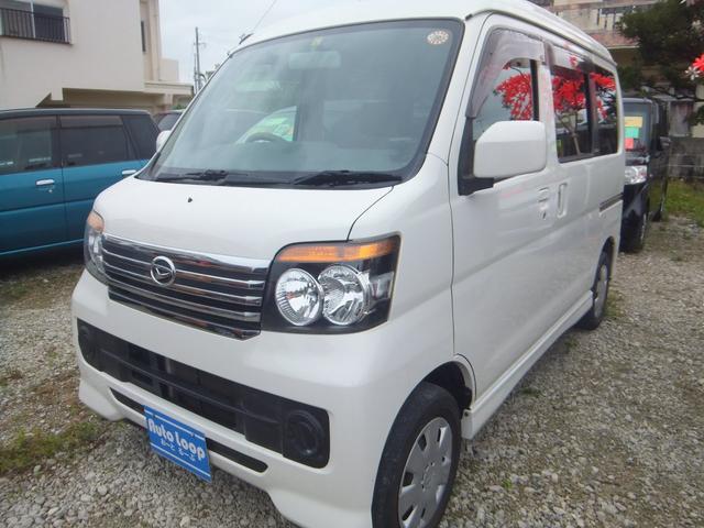 沖縄の中古車 ダイハツ アトレーワゴン 車両価格 43万円 リ済込 2008(平成20)年 10.4万km ホワイト