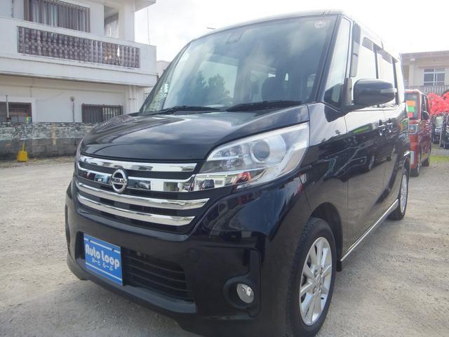 沖縄の中古車 日産 デイズルークス 車両価格 69万円 リ済込 2015(平成27)年 8.3万km ブラックM