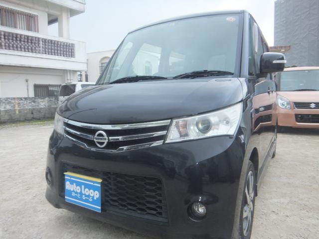 ルークス:沖縄県中古車の新着情報
