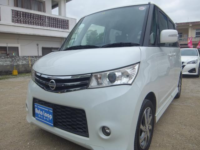 沖縄の中古車 日産 ルークス 車両価格 40万円 リ済込 2010(平成22)年 10.5万km パールホワイト