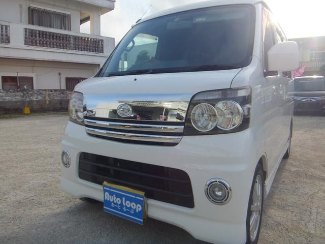 沖縄県石垣市の中古車ならアトレーワゴン カスタムターボRS