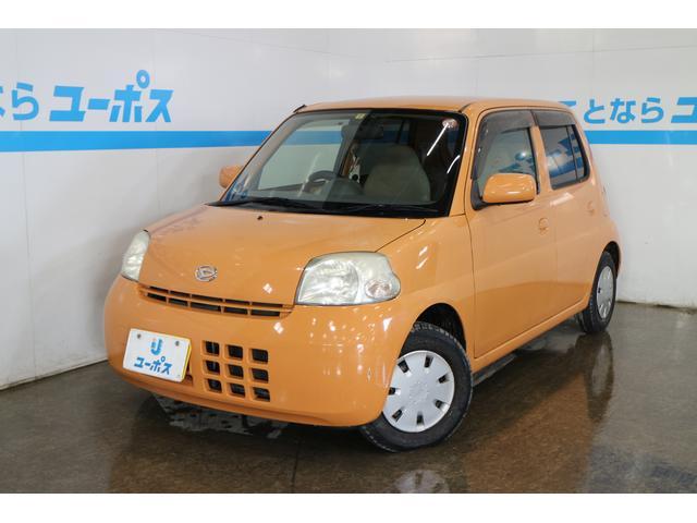 沖縄県の中古車ならエッセ L 現状販売車 キーレスエントリーシステム