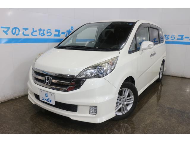 沖縄県の中古車ならステップワゴン スパーダS Z HDDナビパッケージ 現状販売車 HDDナビ