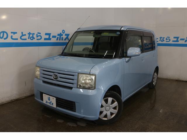 沖縄県の中古車ならムーヴコンテ X 現状販売車 パワーシート スマートキー