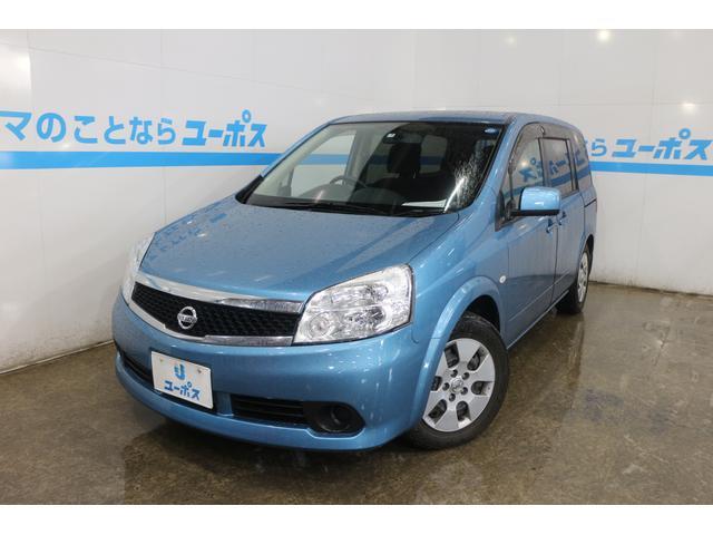 ラフェスタ:沖縄県中古車の新着情報