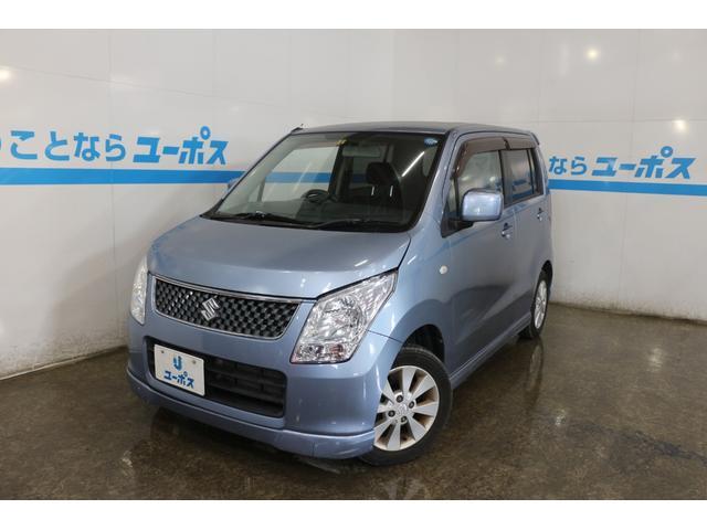 沖縄県の中古車ならワゴンR FXリミテッド 現状販売車 スマートキー 14インチアルミ