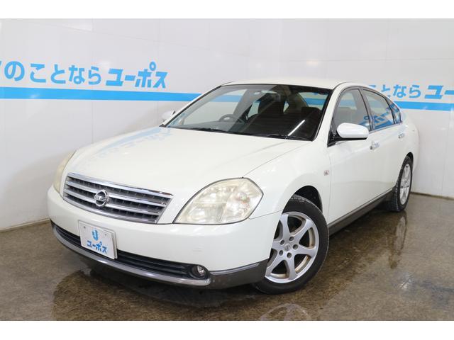 沖縄の中古車 日産 ティアナ 車両価格 19万円 リ済別 2005(平成17)年 13.3万km ホワイトパール
