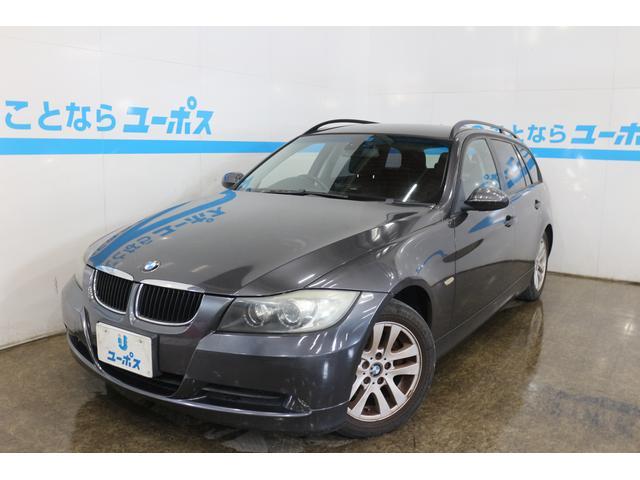 BMW 3シリーズ 320iツーリング 現状販売車 ブラックレザーシート パワーシート シートヒーター