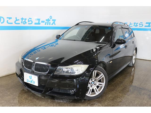 BMW 3シリーズ 325iツーリング Mスポーツパッケージ 現状販売車 カロッツェリアHDDナビ サンルーフ