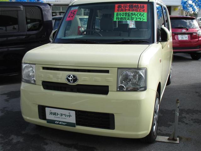 沖縄県の中古車ならピクシススペース L