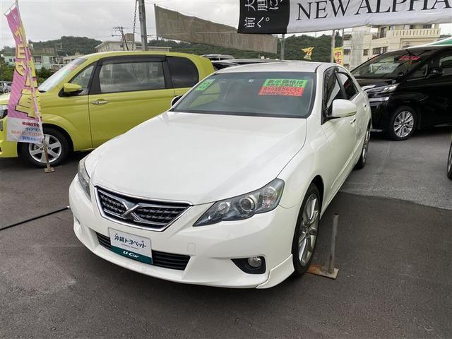 沖縄県の中古車ならマークX 250G Sパッケージ