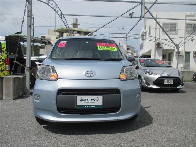沖縄県の中古車ならポルテ 1.5X